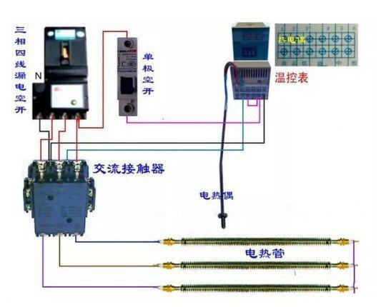 热电偶三根线制接线方法